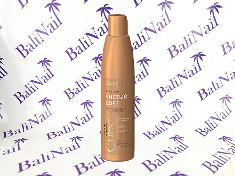 Бальзам Обновление цвета для волос коричневых оттенков СUREX COLOR INTENSE