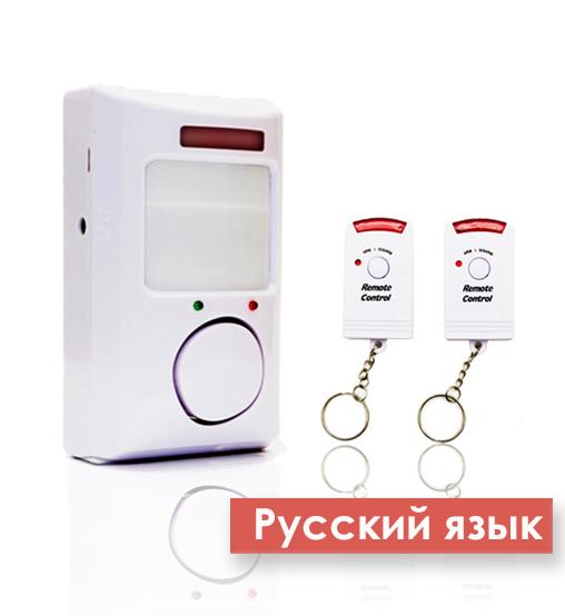 Простые сигнализации Сигнализация Light лайт12.jpg