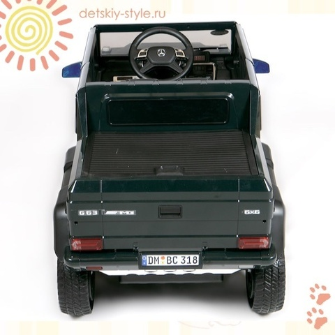 Mercedes-Benz G63 AMG (DMD-318)