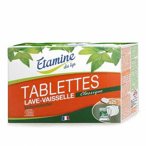 Etamine Du Lys, Таблетки для посудомоечных машин х25