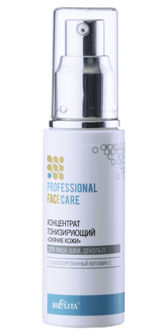 Белита Professional Face Care Концентрат тонизирующий «Сияние кожи» для лица шеи и декольте 50мл