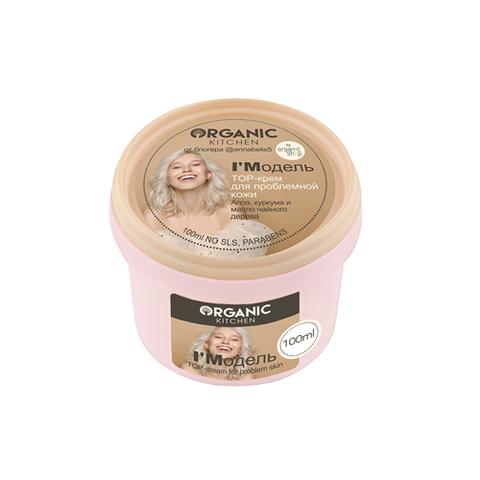 Organic Kitchen - Топ-крем для проблемной кожи