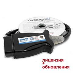 ВАСЯ ДИАГНОСТ 17.9.0 PRO RUS ЛИЦЕНЗИЯ