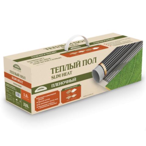 Пленочный теплый пол Теплолюкс SLIM HEAT ПНК 150 Вт/м2 – 10м2