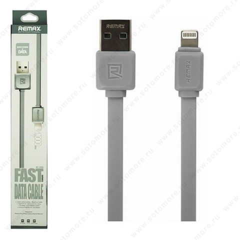 Кабель REMAX RC-008i FAST Lightning to USB 1.0 метр серый