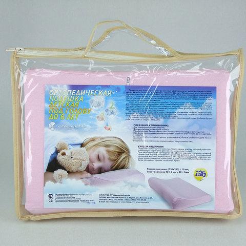 Подушка ортопедическая Ortho-life 1183