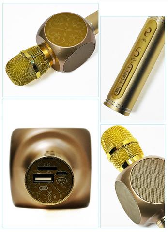 Микрофон(золотой) YS-63