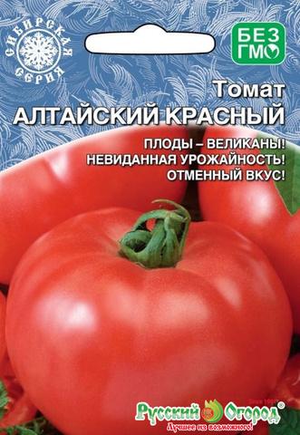 Семена Томат Алтайский красный ОГ