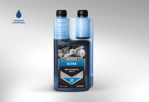 Масло для 2-х тактных бензиновых двигателей Rezoil ULTRA 2T с дозаторным отсеком