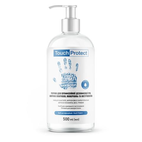 Антисептик раствор для дезинфекции рук, тела, поверхностей и инструментов Touch Protect 500 ml (1)