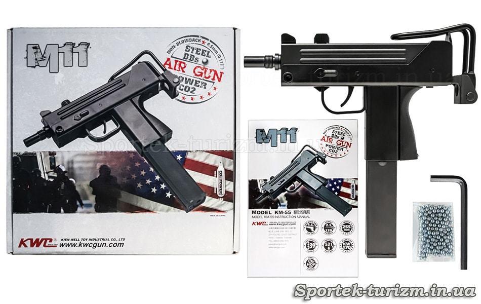 Комплектация пневматического пистолета KWC Mac 11