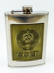 Фляжка «СССР», 270 мл, фото 5