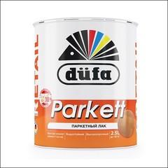 Лак для паркета DUFA RETAIL PARKETT матовый (Прозрачный)