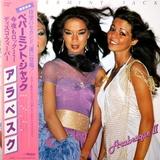 Arabesque / Arabesque II (LP)