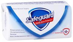 """Мыло """"Safeguard"""" туалетное классическое ослепительно белое 90г"""