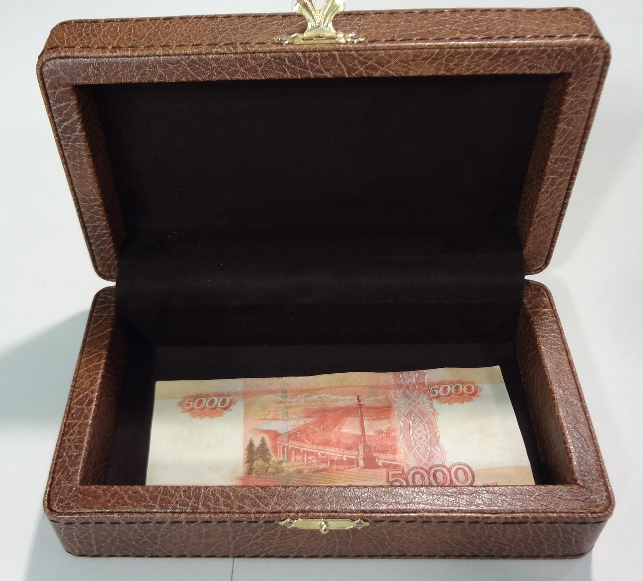 шкатулка для денег купить
