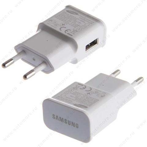 Сетевая зарядка Samsung 1xUSB 2.0A в техпаке белый