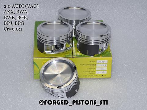 Поршни СТИ VolksWagen 2,0 AXX (CR=9,0) кольца 1,2/1,5/2,0