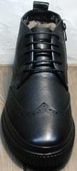 Модные мужские ботинки зима Rifellini Rovigo C8208 Black