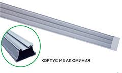 Линейная cветодиодная фитолампа 0,9м 28Вт для рассады