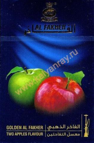 Golden Al Fakher Двойное яблоко