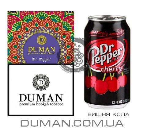 Табак Duman Dr. Pepper (Думан Вишня Кола) |Hard