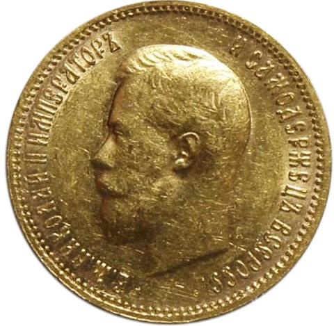 10 рублей. (ФЗ). Николай II. Малая голова. (золото). 1900 год. AU