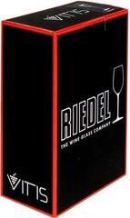 Набор из 2-х бокалов для мартини Riedel Martini, Vitis, 245 мл, фото 4