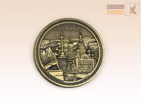 монета Санкт-Петербург - Грифон-Спас на Крови (ЦАМ)