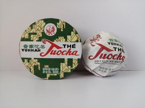 Шу Пуэр Юньнань Точа от фабрики Сягуань, 2018 год, точа 100 грамм