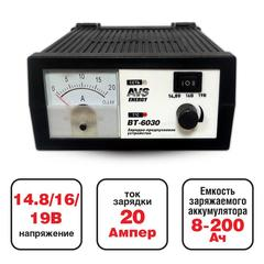 Зарядно-предпусковое устройство для автомобильного аккумулятора AVS BT-6030 (20A) 12V
