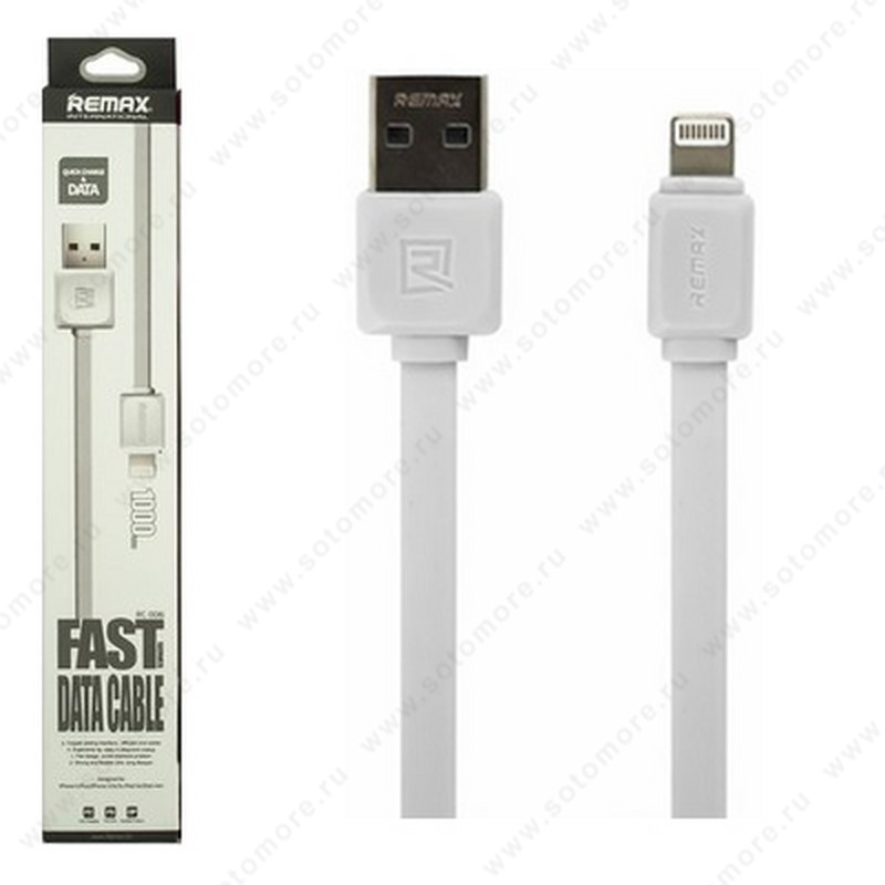 Кабель REMAX RC-008i FAST Lightning to USB 1.0 метр белый