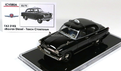 GAZ-21KB Volga Diesel Taxi Stockholm Limited Edition of 75 1:43 ICV080A