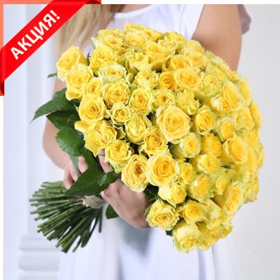 Букет 101 желтая роза акция