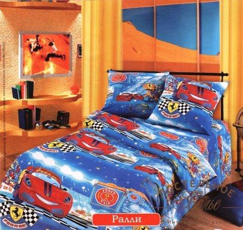 Комплект постельного белья Ралли 150см