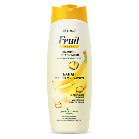 Витэкс Fruit Therapy Шампунь питательный для всех типов волос 515 мл