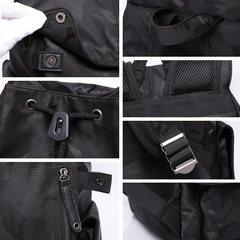 Рюкзак для города КАКА 2209 чёрный камуфляж