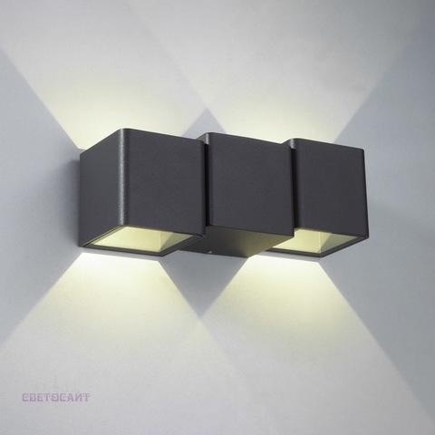Уличный настенный светодиодный светильник 357401 серии KAIMAS