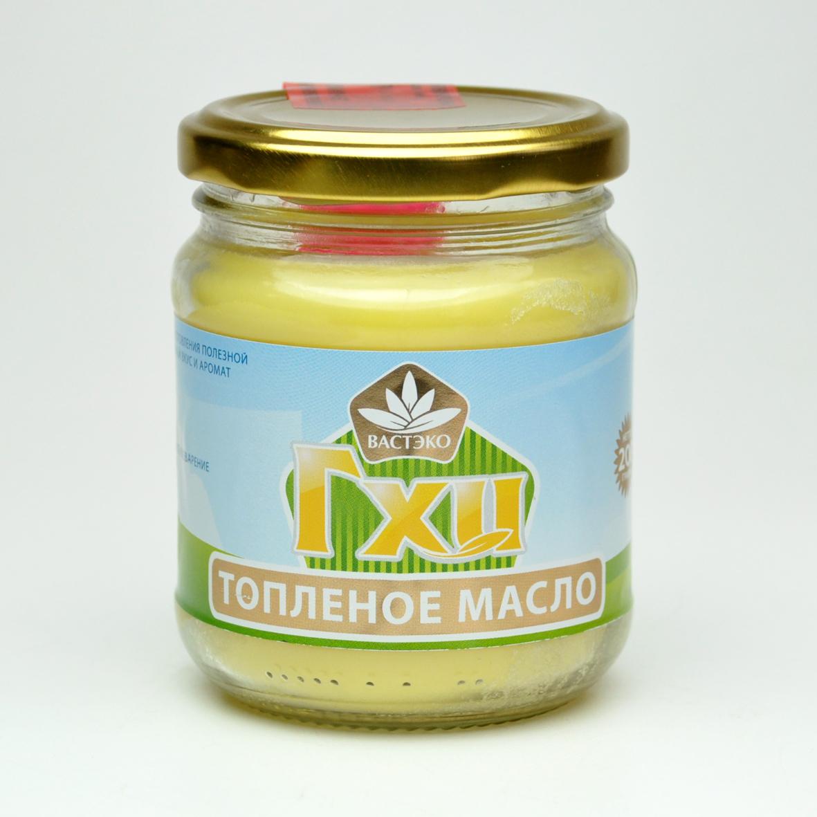 Сливочное масло ГХИ топленое 200 г