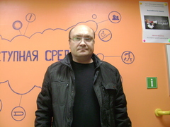 Кабаченко Вадим Владимирович