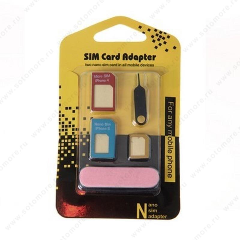 Адаптер SIM - комплект 3в1 Nano-SIM/ Micro-SIM/ Micro-Nano + иголка для открывания сим холдера + пилочка для полировки SIM