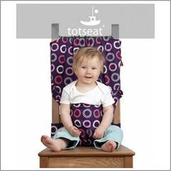 Totseat (Тотсит) дорожный стульчик для кормления ежевика
