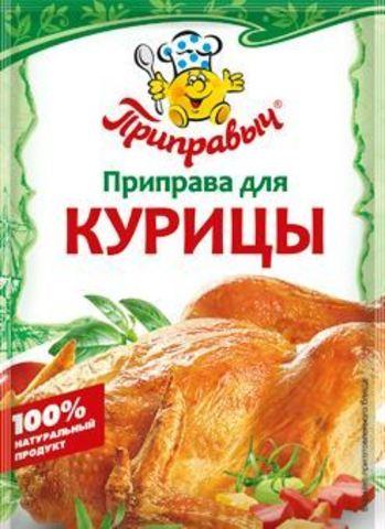 """Приправа """"Приправыч"""" для курицы 15г"""