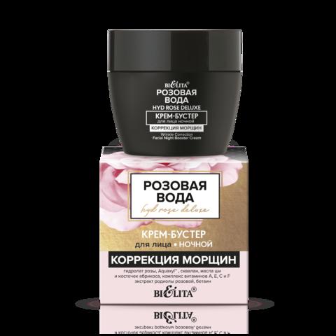 Белита Розовая вода Крем-бустер для лица ночной «Коррекция морщин» 50мл
