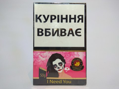 Табак для кальяна AMY Gold I Need You 50 гр