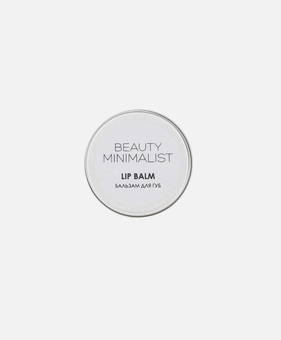 Бальзам для губ Beauty Minimalist Lip Balm