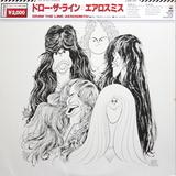 Aerosmith / Draw The Line (LP)