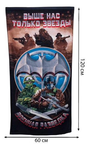 Купить полотенце военной разведки - Магазин тельняшек.ру 8-800-700-93-18