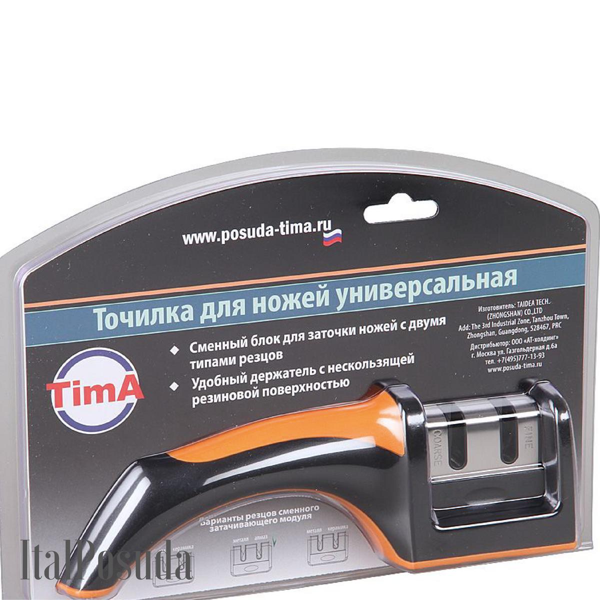 Точилка роликовая TIMA ТМА-002