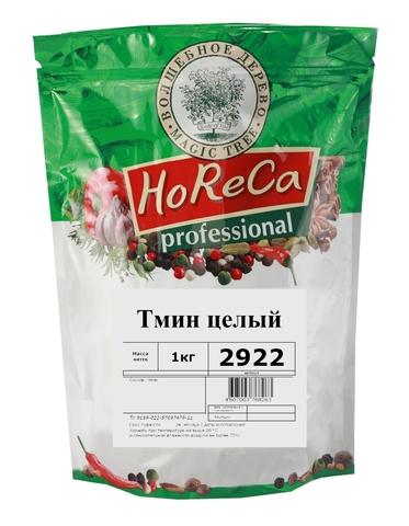 Тмин целый ВД HORECA в ДОЙ-паке 1 кг
